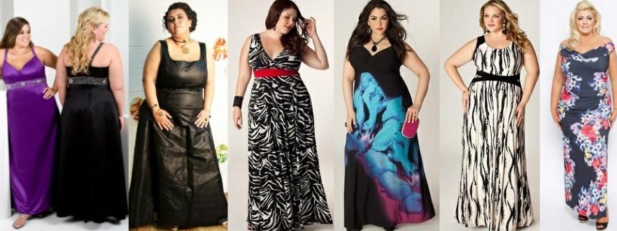 Фото длинных нарядных платьев для полных