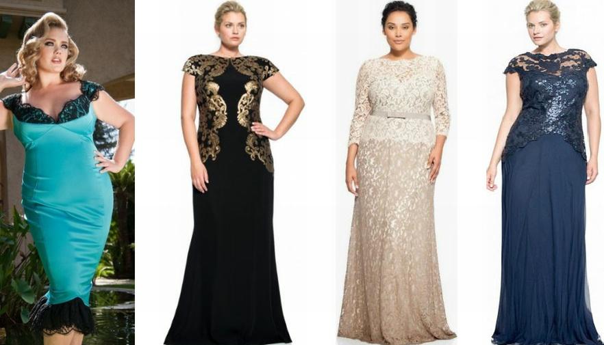 Элегантные нарядные платья для полных
