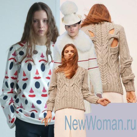 вязаные пуловеры 2017 вязаные пуловеры 2017