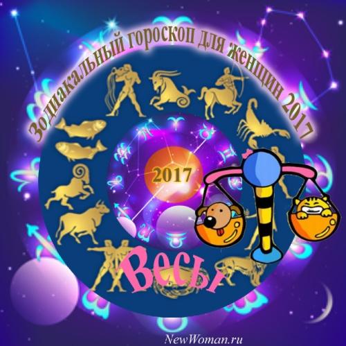 кто родился 31 октября гороскоп