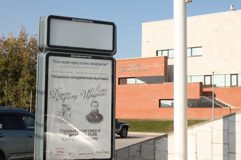 знакомства города иркутска viewtopic php