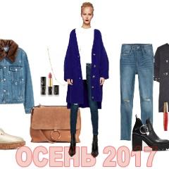 Молодежный гардероб: советы стилистов на каждый день недели