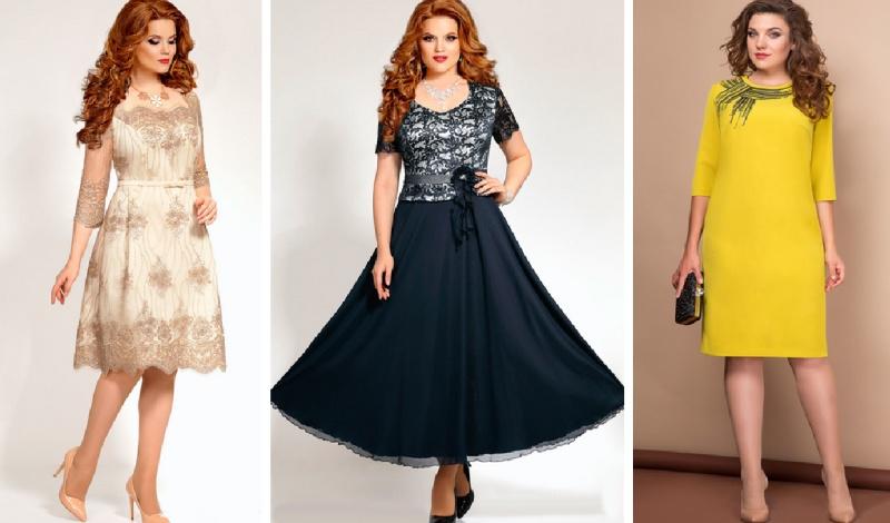 для полных девушек и женщин - модные вечерние платья 2018