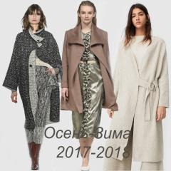 Модные пальто для полных женщин осень-зима 2017-2018