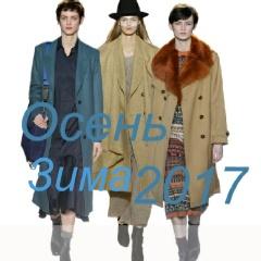 Модное женское пальто Осень Зима 2017-2018 - фото