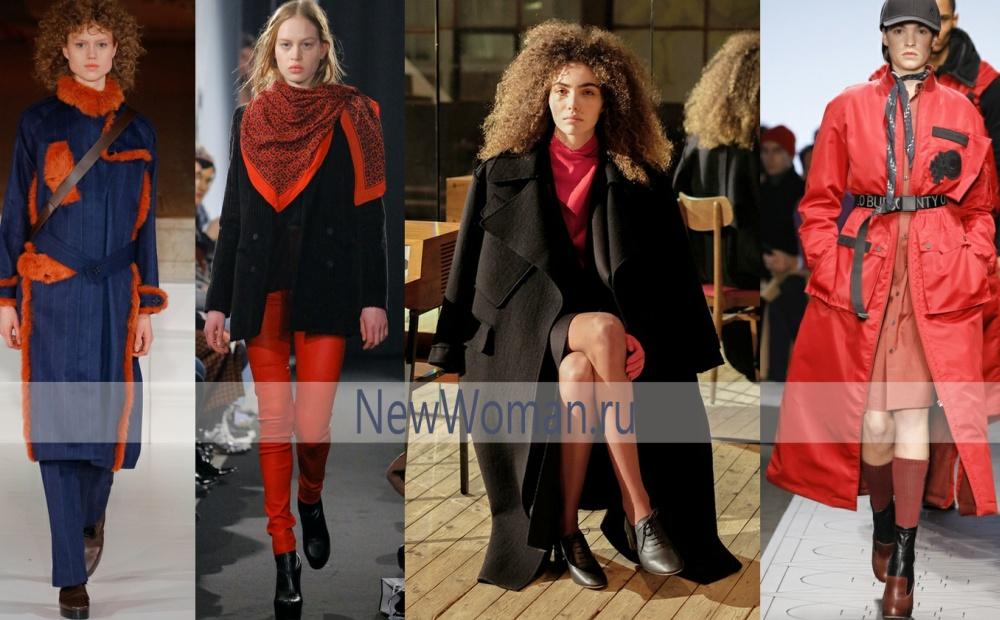 пальто красное с черным или синим