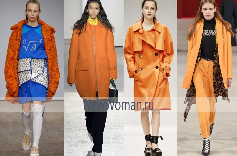 Модный цвет осенних женских пальто 2017 облепиха и абрикос