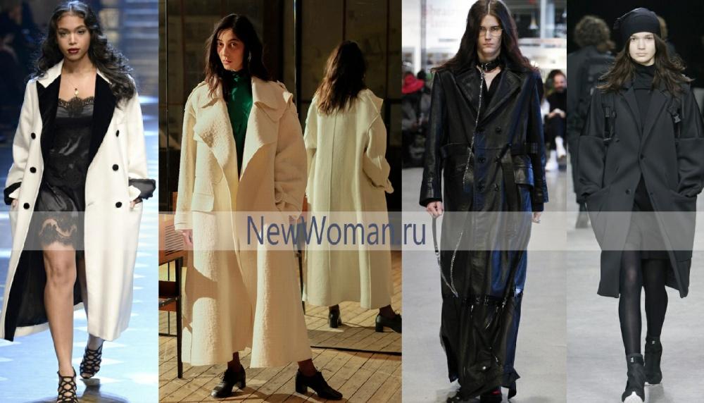 Как выглядят черные и белые дизайнерские модели пальто сезона Осень 2017