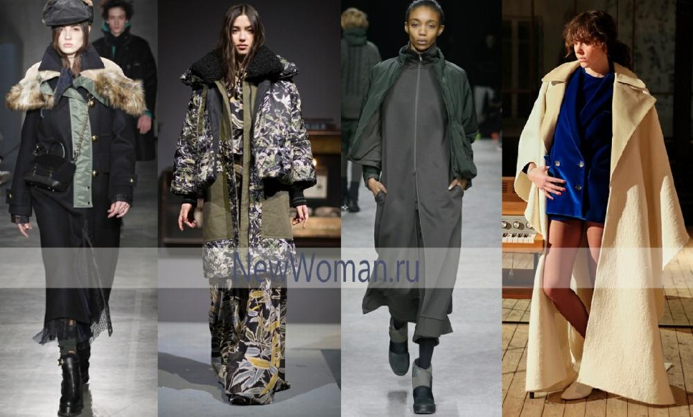 Модное пальто на осень 2017 - тренд двухслойность куртка надевается поверх пальто