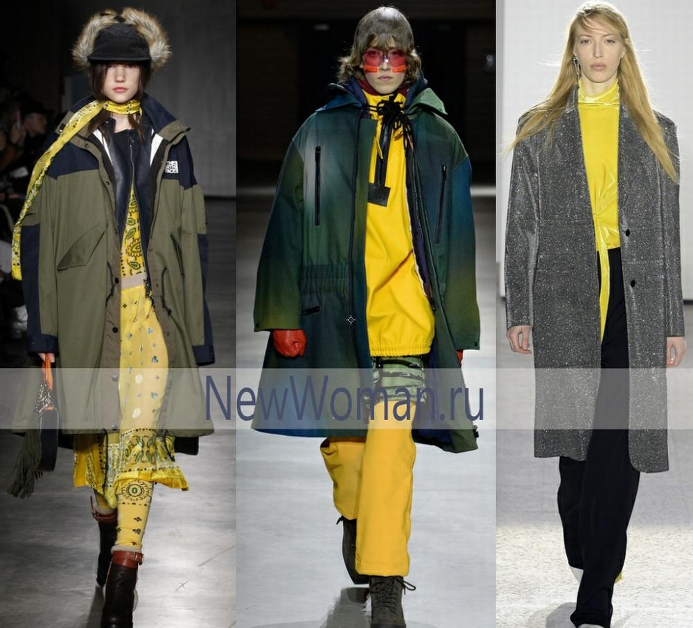 Горячий тренд на осень-зиму 2017-2018: пальто в сочетании с желтым