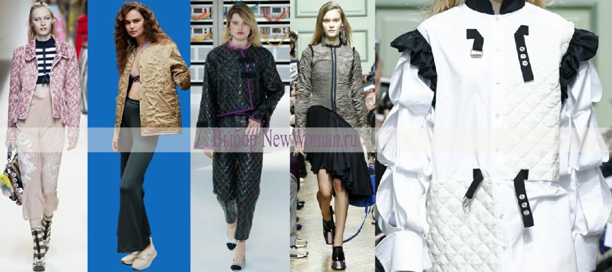 Стеганые женские куртки (ватники) - модный тренд 2017