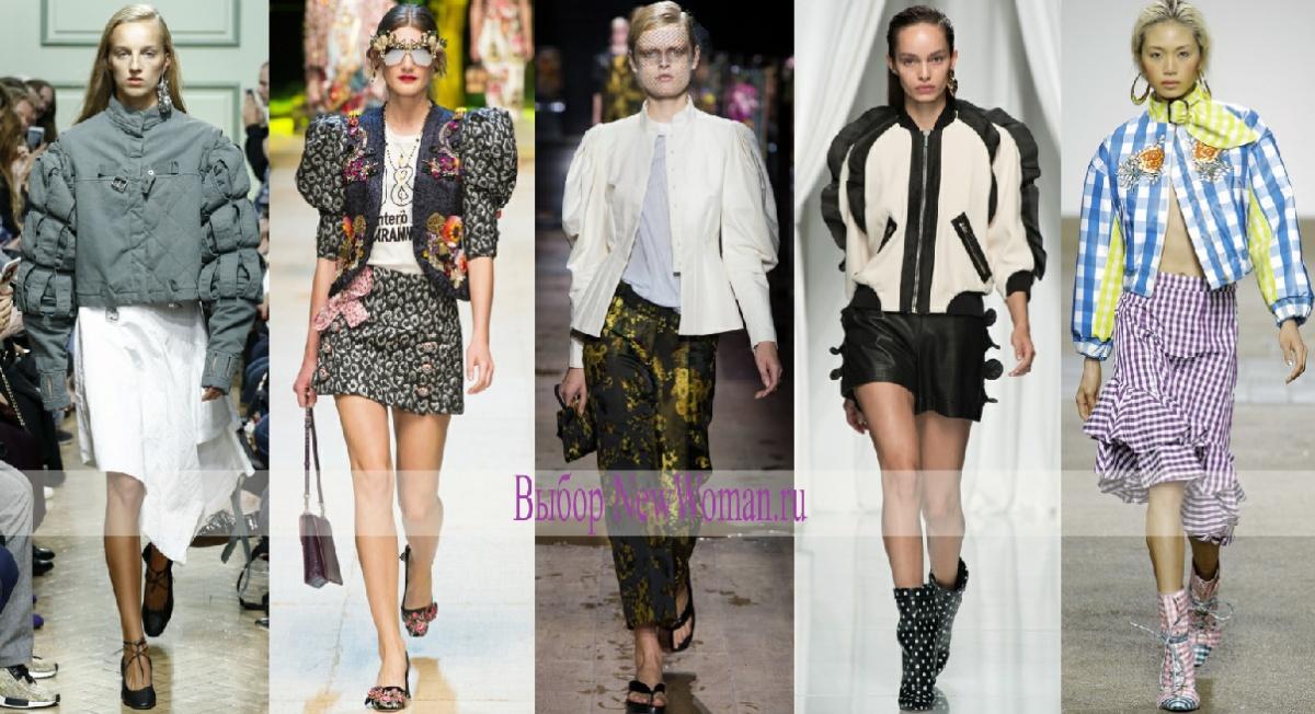 Модный тренд весны 2017 - куртки с пышным рукавом