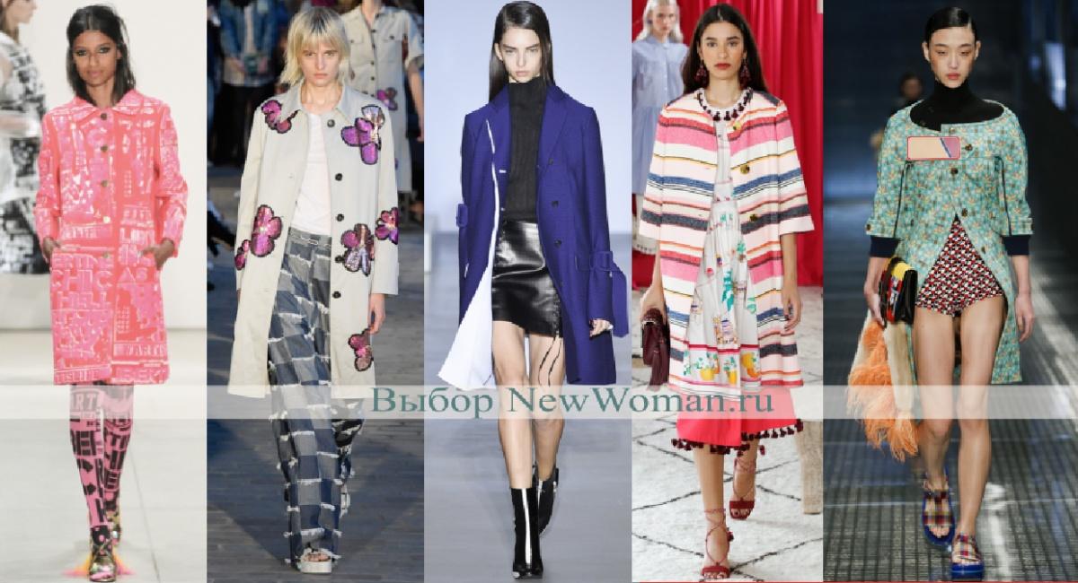 Модные пальто весна 2017 для девушек