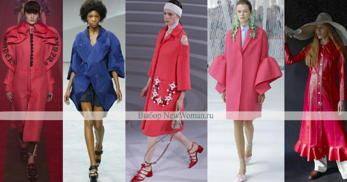Модное женское пальто весна 2017 - оригинальый фасон