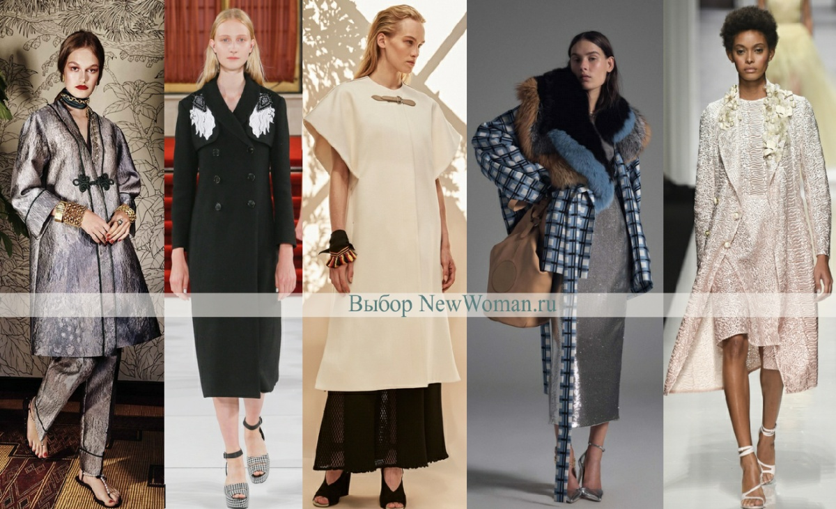 элегантные женские пальто