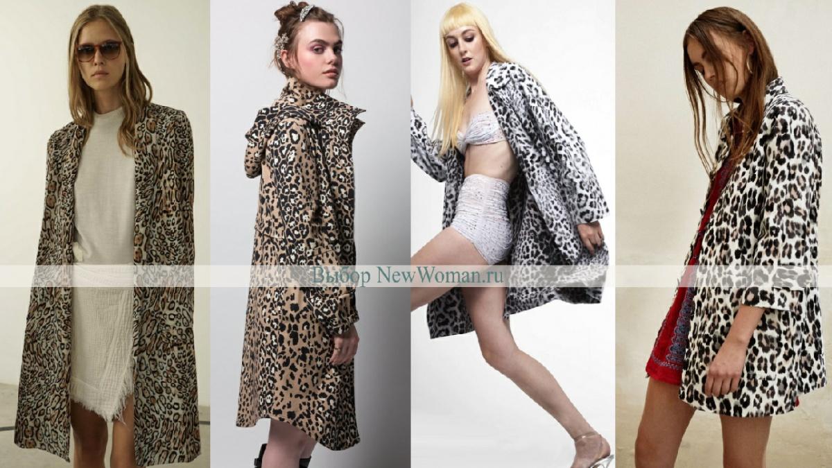 пальто с леопардовым принтом - модная тенденция весна 2017