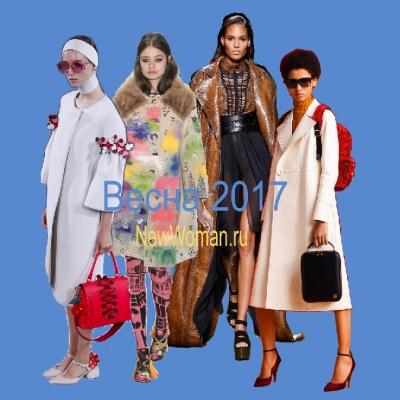 Какие женские пальто будут в моде весной 2017 года - тенденции и фото