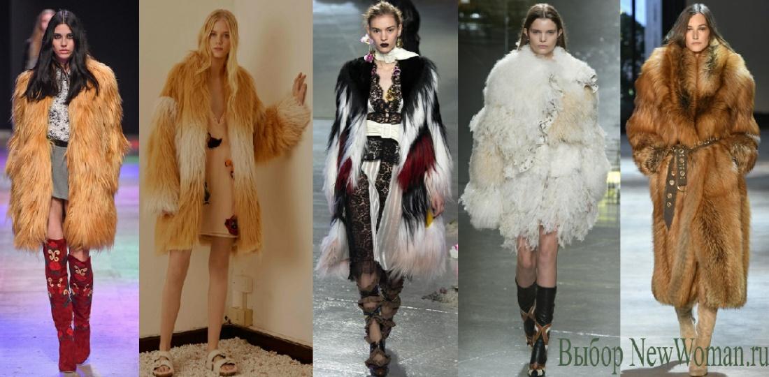 Модные шубы 2017 год