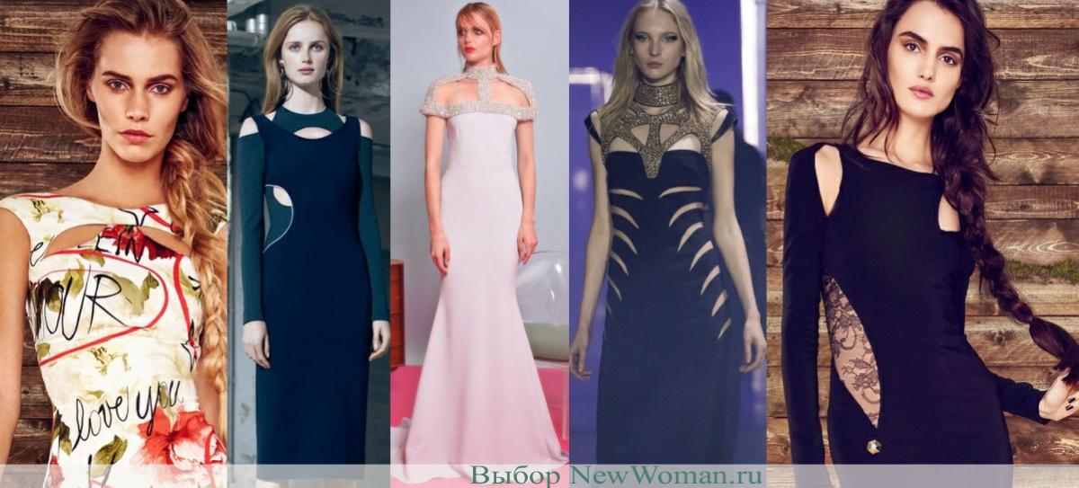 Модная тенденция - платья с вырезами