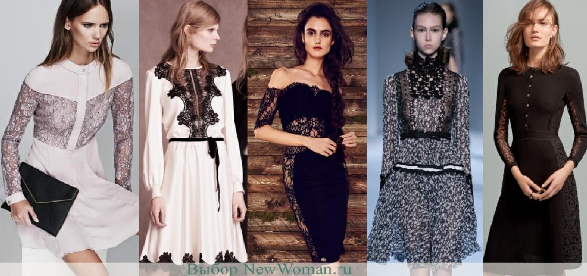 Женская Одежда Мода 2017