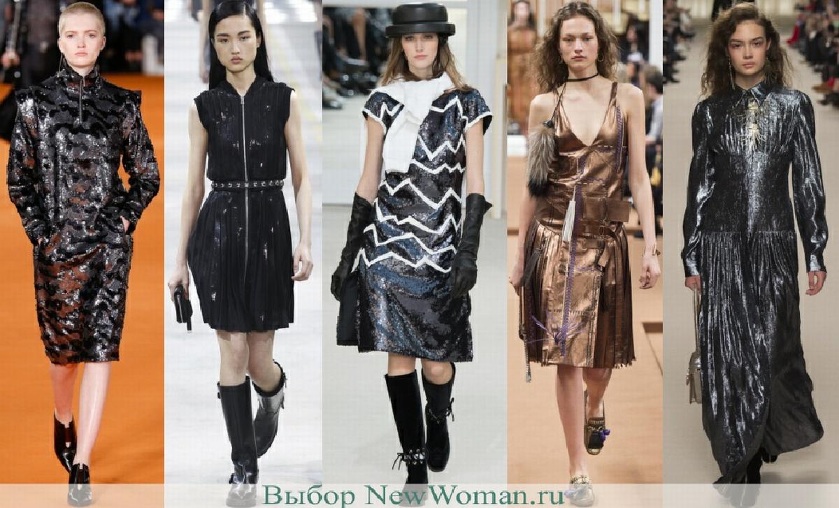 Блестящие повседневные платья