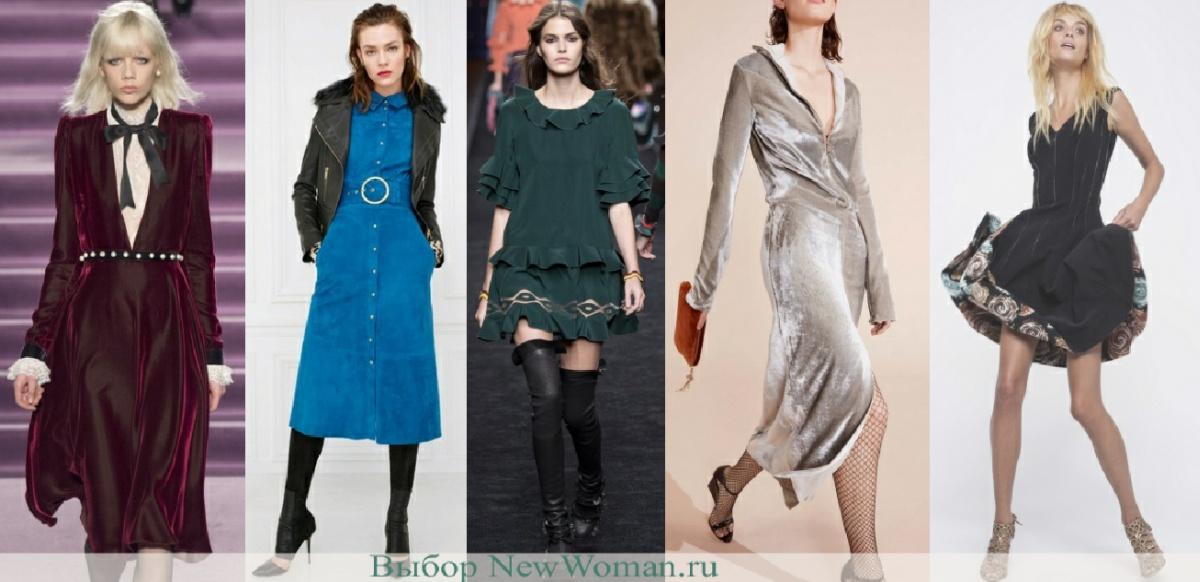Модное платье 2017, тенденции - бархат, велюр, замша