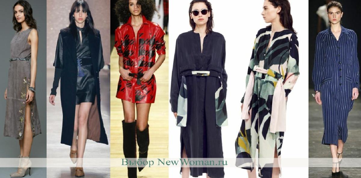 Модные платья на Осень
