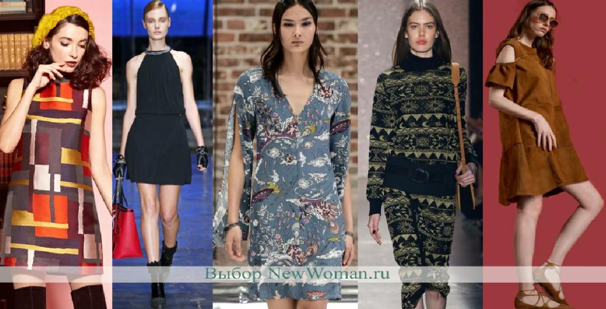 Модные платья на Осень - фото