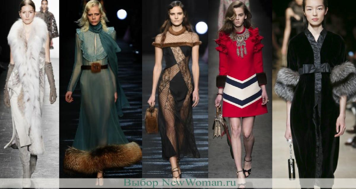 модные тренды платьев
