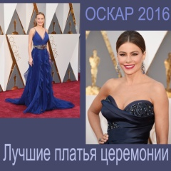 Оскар 2016 - лучшие платья знаменитостей