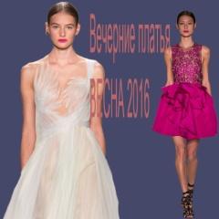 вечерние платья весна 2016