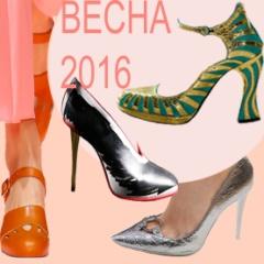 Модная обувь сезона осень-зима 2 14-2 15 Какую