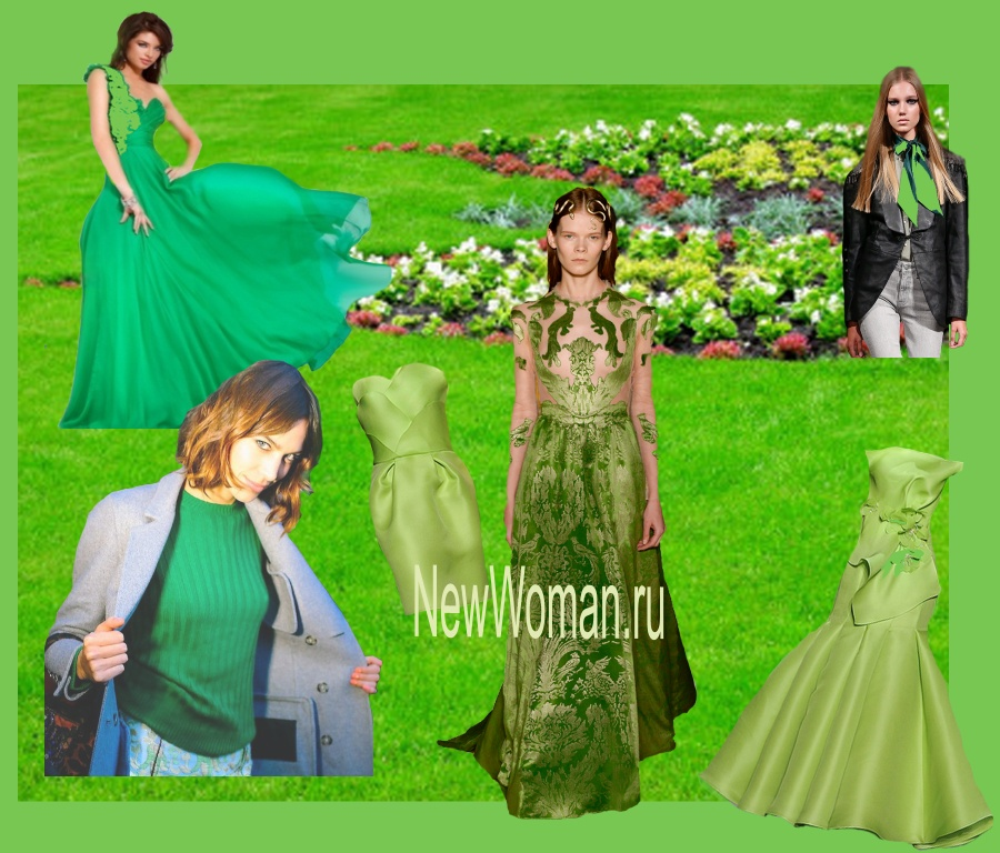 Зеленый, салатовый, хаки