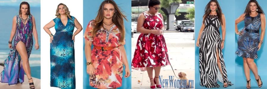 Фото модных летних платьев и сарафанов для полных