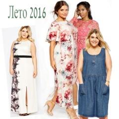 Фото модных летних платьев для полных женщин