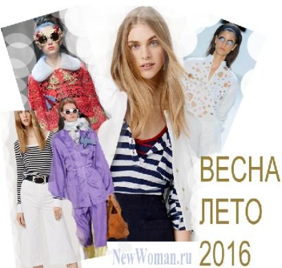 Крисна мода каталог женской одежды доставка