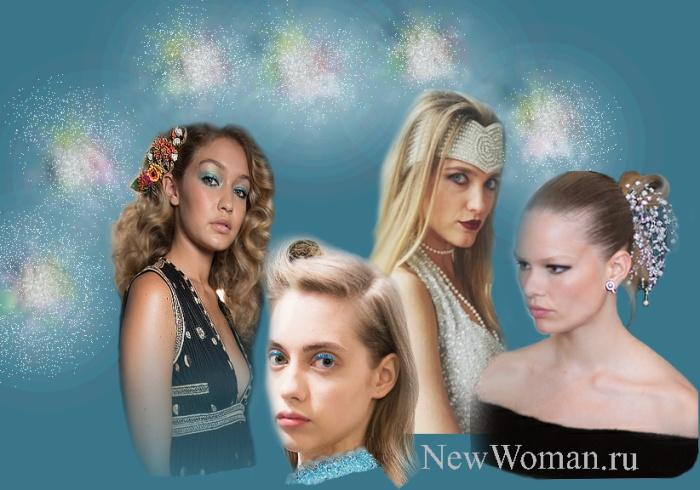 Фото модных новогодних причесок. Какую причёску выбрать для встречи Нового года?