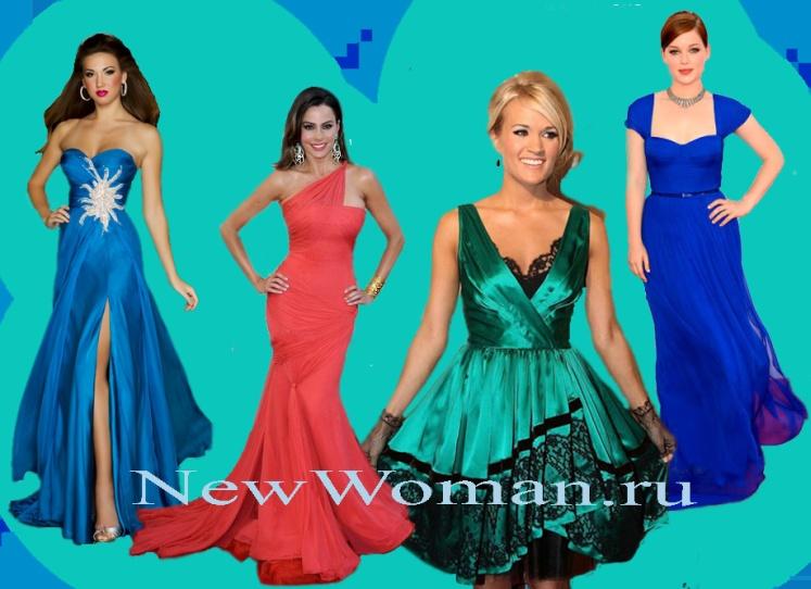 Фасоны самых лучших, самых красивых вечерних платьев