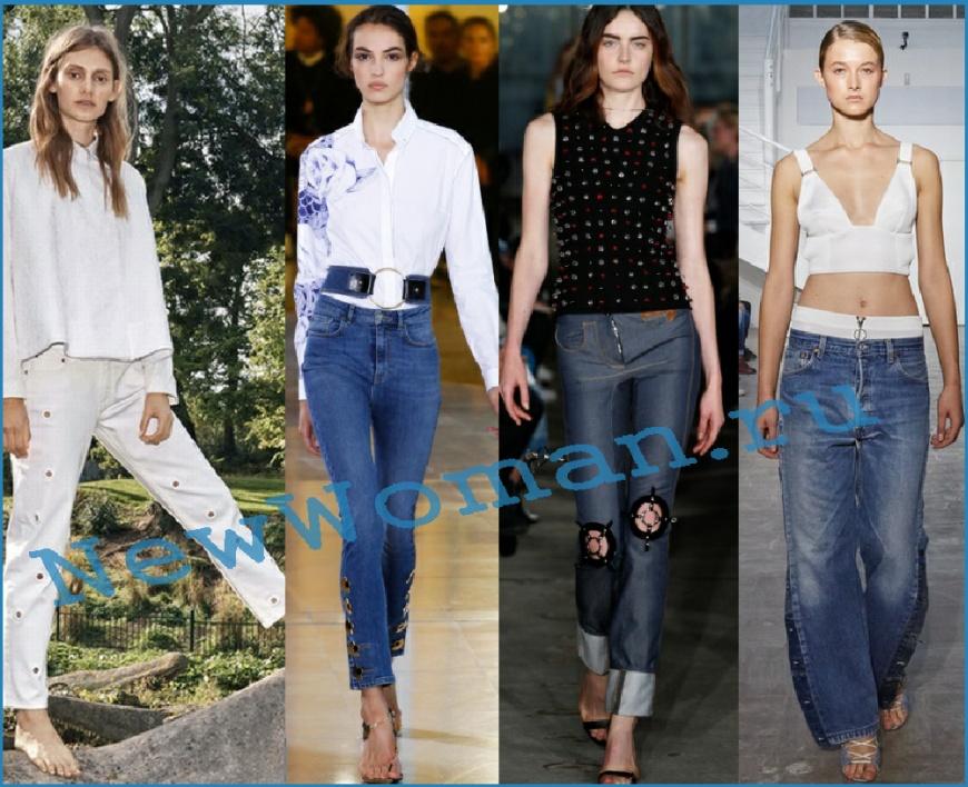 Модные джинсы 2016 с люверсами