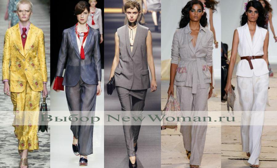 Женские деловые костюмы эскада