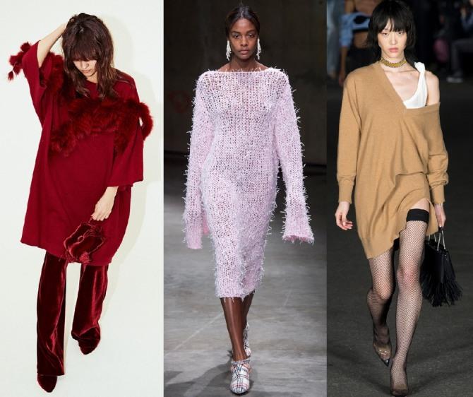 платье-свитер с бархатными брюками