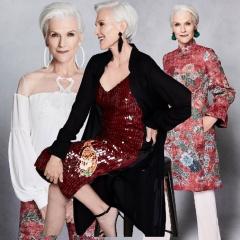 Мода для пожилых. Новинки 2018 года - фото
