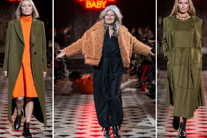 модный гардероб 2019 для женщин 60 лет