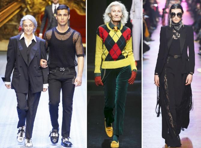 луки с подиумов - как элегантно и модно одеться женщине преклонного возраста 60-75 лет