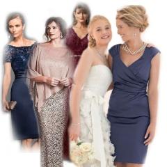 Фото нарядных платьев на свадьбу