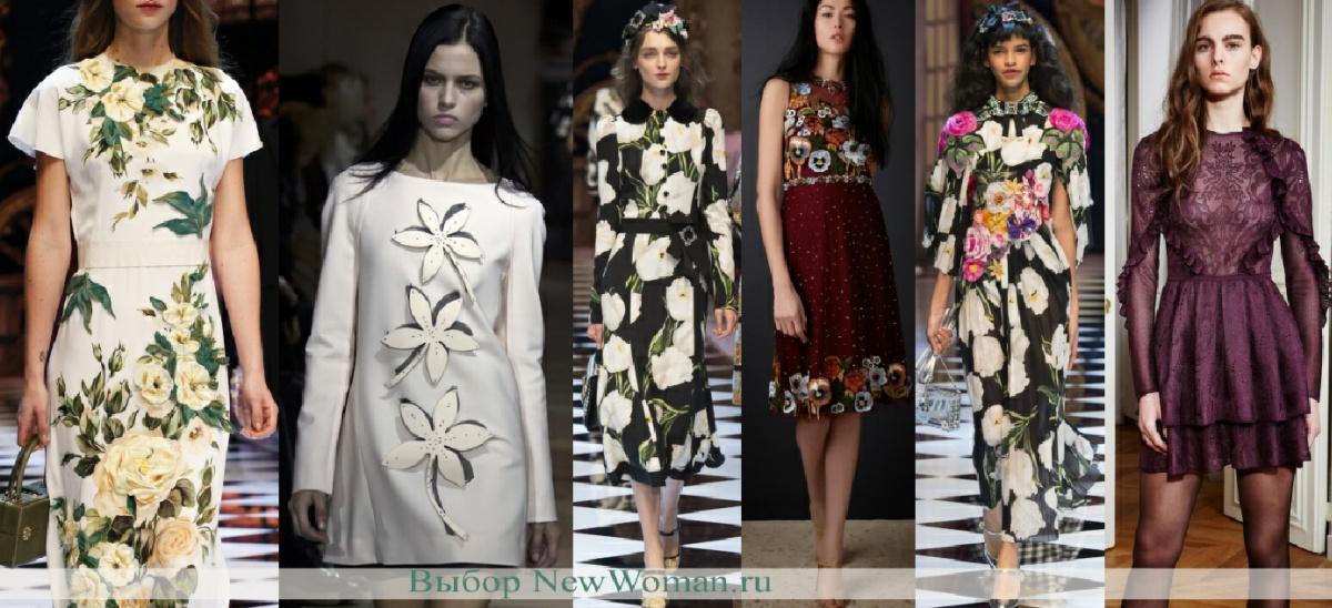 Направление моды летних платьев