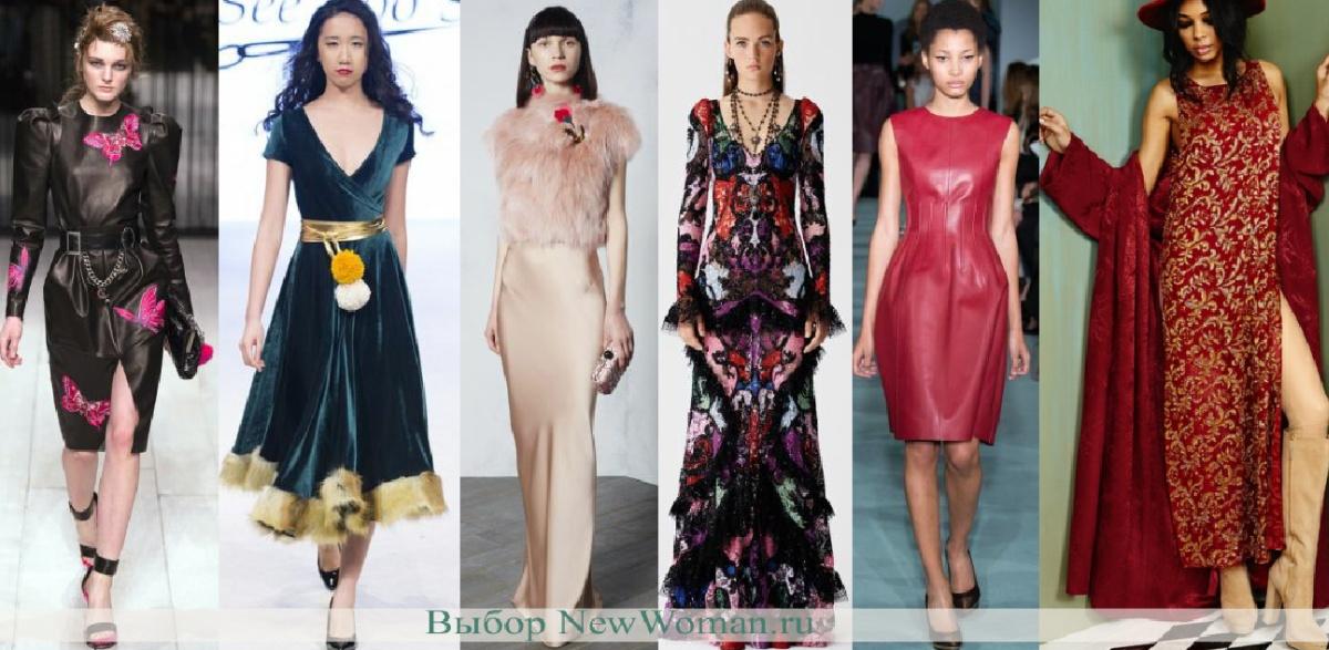 Фотография для модный платья