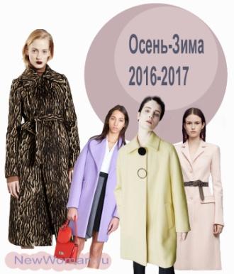 713e631fbe0 Пальто на холодный сезон 2016 2017 - фото