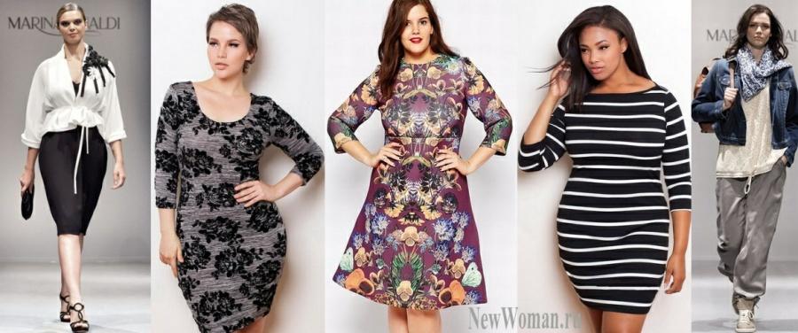 Фото офисной деловой и повседневной одежды для полных девушек и женщин -  мода Весна-Лето . c4ea1cb2f90