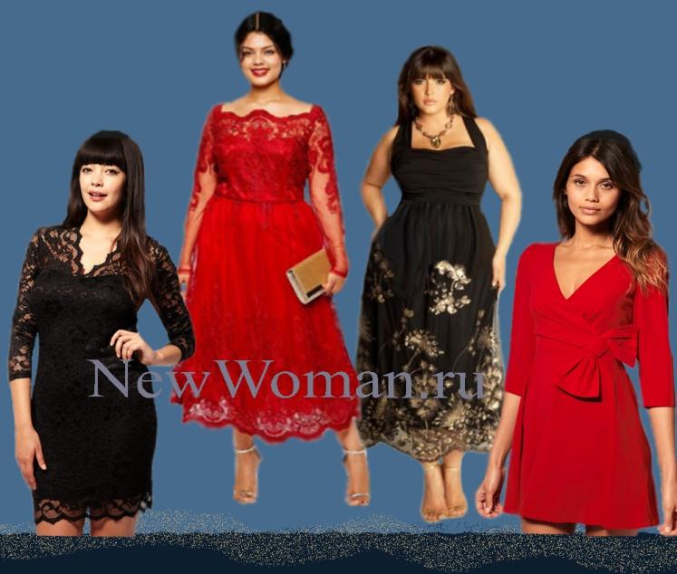 Фасон самых красивых платьев